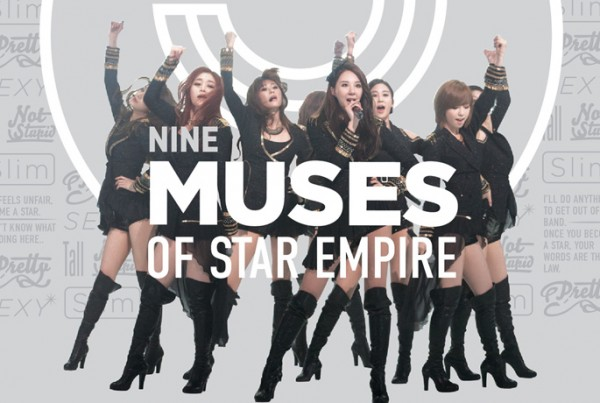 9-muses-of-star-empire-color-1